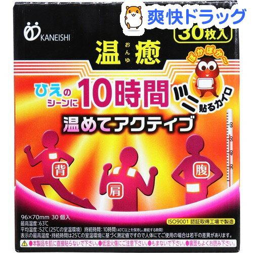 【訳あり】温癒 貼るカイロ ミニサイズ(30枚入)