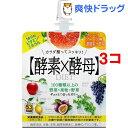 イースト&エンザイム ダイエットゼリー グレープフルーツ味(150g*3コセット)【メタボリック】