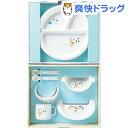 日本製 ミールタイム ベビー ランチセット 7点セット BGS-330(1セット)[スープカップ セット ベビー用品]【送料無料】