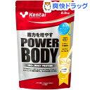 ケンタイ パワーボディ 100%ホエイプロテイン バナナ風味 K0341(2.3kg)【kentai(ケンタイ)】[kentai プロテイン]【送料無料】