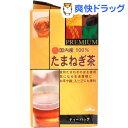 健茶館 プレミアム 国内産たまねぎ茶(2g*18包)【健茶館】[お茶]