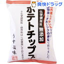 【訳あり】化学調味料無添加ポテトチップス うす塩味(60g)