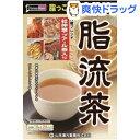 山本漢方 脂流茶(10g*24分包)