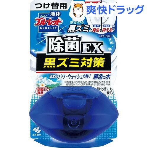 液体ブルーレット おくだけ除菌EX つけ替用 パワーウォッシュ(70mL)【ブルーレット】