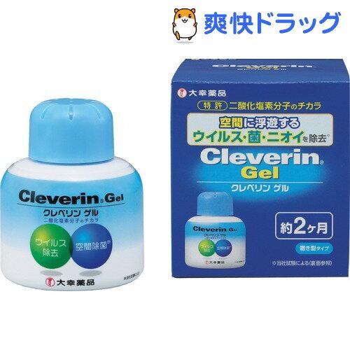 クレベリンゲル(150g)【クレベリン】