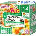 ビッグサイズの栄養マルシェ つぶつぶコーンクリームシチュー弁当(1セット)【栄養マルシェ】 ランキングお取り寄せ
