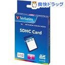 バーベイタム SDカード 4GB SDHC Class4 SDHC4GYVB1(1枚入)【バーベイタム】