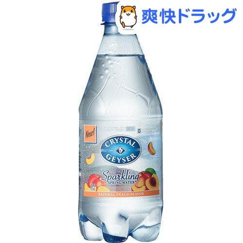 【訳あり】クリスタルガイザー スパークリング ピーチ(532mL*24本入)【クリスタルガイザー(Crystal Geyser)】