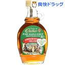 カドデュケベック メープルシロップ グレードA オーガニック アンバーリッチテイスト(250g)【カドデュケベック】
