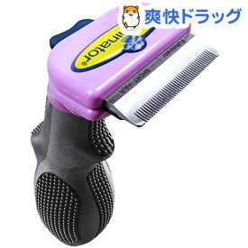 ファーミネーター 小型猫 Sサイズ 短毛種用(1コ入)【ファーミネーター】