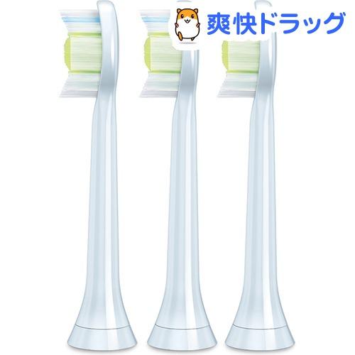 ダイヤモンドクリーン ブラシヘッド レギュラーサイズ 3本組 ホワイト HX6063/01(3本入)【送料無料】