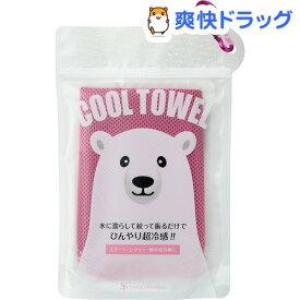 サイキョウファーマ クールタオル しろくま ピンク(1枚入)【サイキョウファーマ】