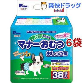P・ワン 男の子のためのマナーおむつ おしっこ用 ビッグパック 小〜中型犬(38枚入*6コセット)【P・ワン(P・one)】