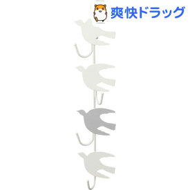 ドアハンガー バード ホワイト 縦4連(1コ入)【山崎実業】
