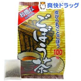 ごぼう茶(3g*52包)
