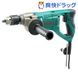 リョービ ドリル D-1300VR 648701A(1台)【リョービ(RYOBI)】