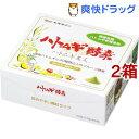 ハトムギ酵素 飲みやすい顆粒タイプ(2.5g*60包*2コセット)【太陽食品】