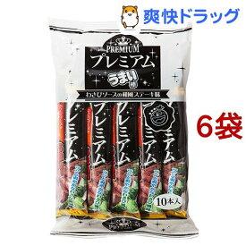 プレミアムうまい棒 わさび風味の和風ステーキ味(10本入*6コ)