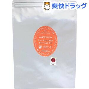 なごみナチュルア カフェインレス紅茶 オレンジ&レモン(2g*100個入)【なごみナチュルア】