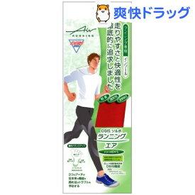 DSIS ソルボ ランニングエア MEN'S レッド M(25.0-26.0cm)(1足)【ソルボ スポーツ】