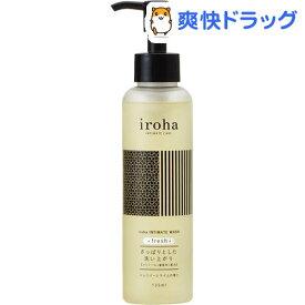 iroha インティメートウォッシュ フレッシュ(135ml)