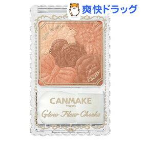 キャンメイク(CANMAKE) グロウフルールチークス 12 シナモンラテフルール(6.1g)【キャンメイク(CANMAKE)】