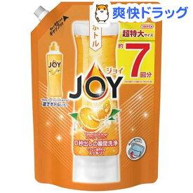 ジョイ コンパクト 食器用洗剤 バレンシアオレンジの香り 詰め替え 超特大(1065ml)【ジョイ(Joy)】