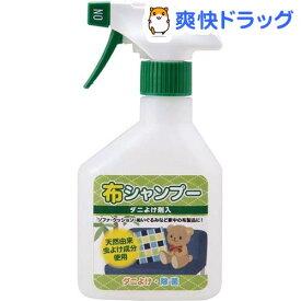 布シャンプー ダニよけ剤入(250mL)