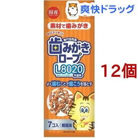 食べられる歯みがきロープ 愛猫用(7個入*12コセット)【歯みがきロープシリーズ】
