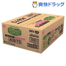 メディコート アレルゲンカット 魚&えんどう豆蛋白 7歳から 高齢犬用(500g*12袋入)【メディコート】[ドッグフード]