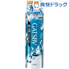 ギャツビー アイスデオドラントスプレー アイスシトラス(135g)【GATSBY(ギャツビー)】