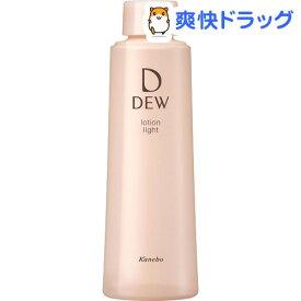 DEW ローション さっぱり レフィル(150ml)【DEW(デュウ)】[保湿 化粧水 詰替え]