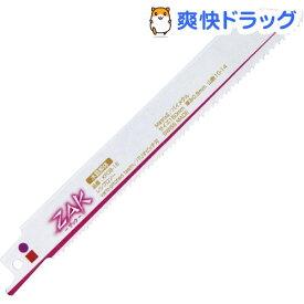 SK11 ZAK レシプロソー 木質解体 バリオピッチ刃 全長150mm KF08-15(1枚入)【SK11】