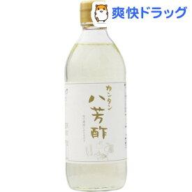 ムソー カンタン八芳酢(360ml)【ムソー】