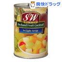 S&W フルーツカクテル 4号缶(420g)