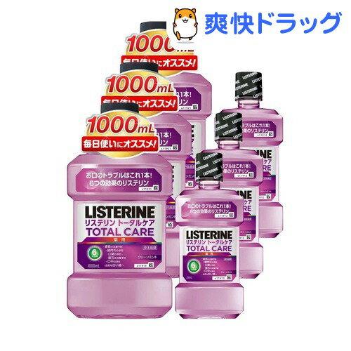 【企画品】薬用リステリン トータルケア お買い得セット(1L+250mL*3コセット)【LISTERINE(リステリン)】