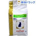 ロイヤルカナン 猫用 pHコントロール2 ドライ(4kg)【ロイヤルカナン(ROYAL CANIN)】