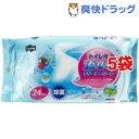 コンドル トイレ用流せるクリーナーシート(24枚入*5コセット)【コンドル】