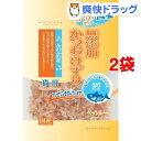 猫用 無添加減塩かつおけずり ふわふわ花(20g*2コセット)【ペッツルート 無添加(Mutenka)】