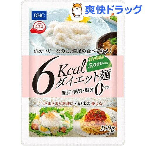 DHC 6kcaLダイエット麺(100g)【DHC サプリメント】