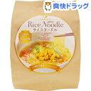 ライスヌードル カレー味(65g)【辻安全食品】