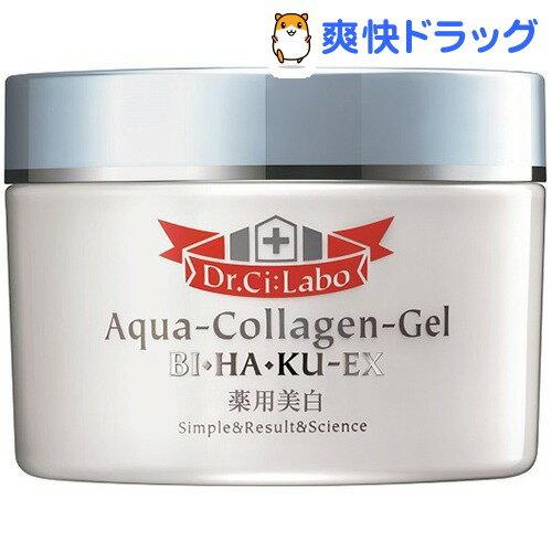 ドクターシーラボ 薬用アクアコラーゲンゲル 美白EX(120g)【ドクターシーラボ(Dr.Ci:Labo)】