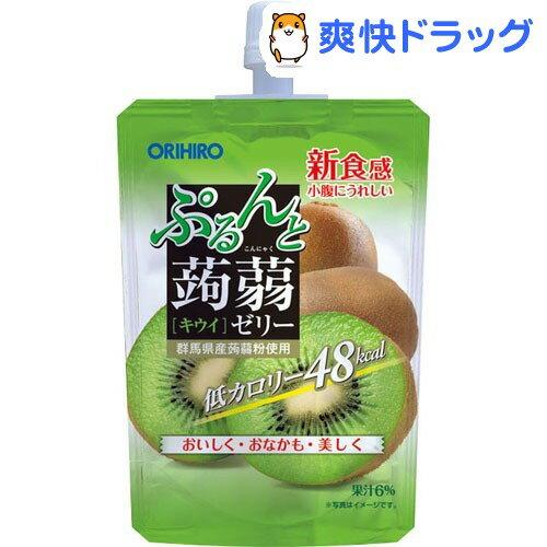 ぷるんと蒟蒻ゼリー スタンディング キウイ(130g*8コ入)【ぷるんと蒟蒻ゼリー】