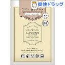 ラボン 香りサシェ シャンパンムーン(20g)【ラ・ボン ルランジェ】