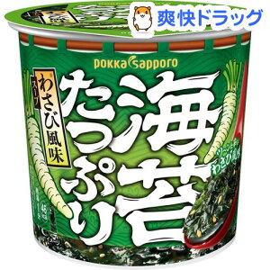 ポッカサッポロ 海苔たっぷりすうぷ わさび風味(6コ入)【ポッカサッポロ】