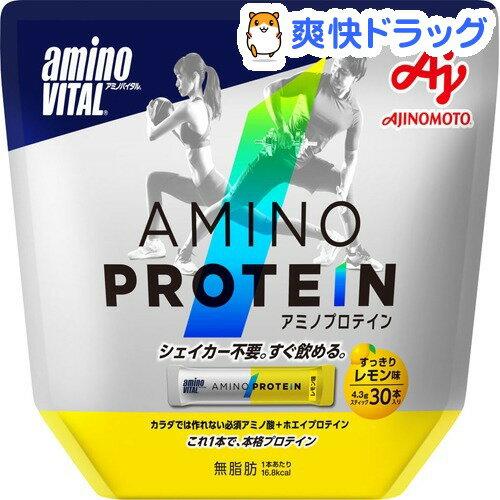 アミノバイタル アミノプロテイン レモン(4.3g*30本入)【アミノバイタル(AMINO VITAL)】【送料無料】