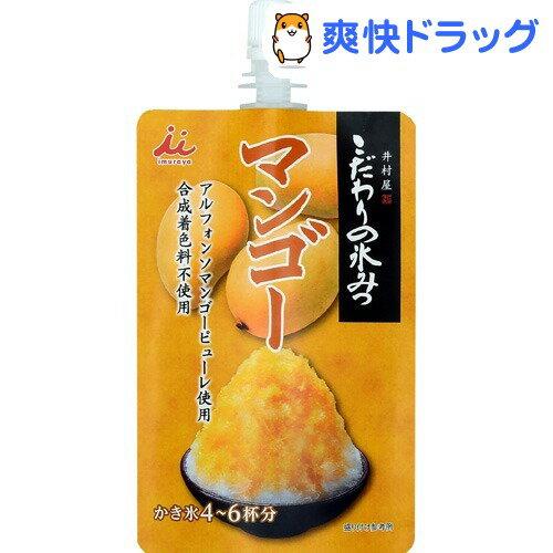 井村屋 こだわりの氷みつ マンゴー(4〜6杯分)【井村屋】