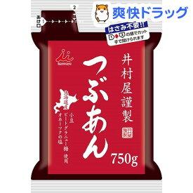 井村屋謹製 つぶあん(750g)【井村屋】