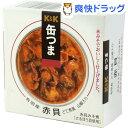 K&K 缶つま 赤貝 どて煮風 山椒入り(70g)【K&K 缶つま】[おつまみ お花見グッズ]