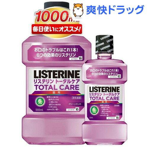 【企画品】薬用リステリン トータルケア お買い得セット(1L+250mL)【170804_soukai】【jnj_liste_26】【LISTERINE(リステリン)】
